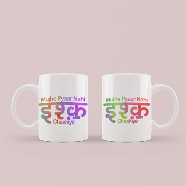 Mujhe Pyaar Nahin Ishq Chaahiye- UnErase Poetry x Priya Malik-Bag/Jhola