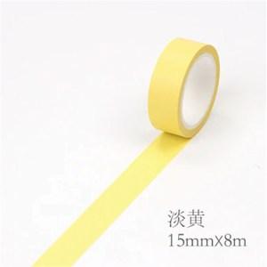 Yellow soft paper