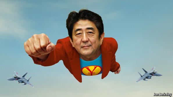 Abe_20130518_LDP001_0