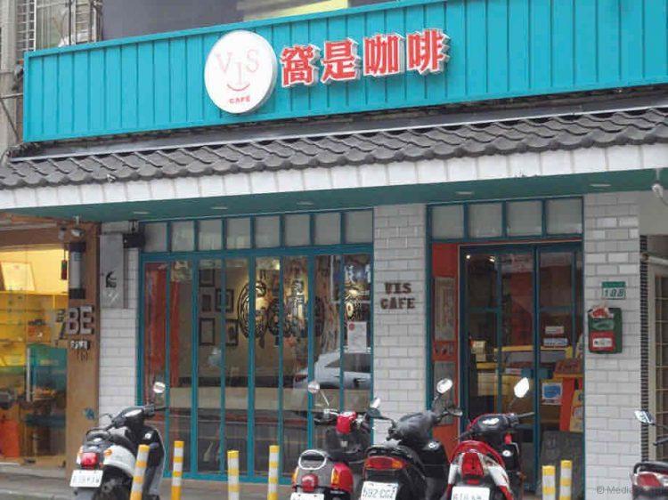 小樽 士林店、VIS CAFE(窩是咖啡)40店、咖啡弄 劍潭店
