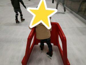 スケートヘルパー