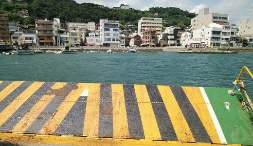 尾道水道を満喫できるちっちゃな船旅「福本渡船」に乗ってきたよ!80円のカーフェリー「1円ぽっぽ」