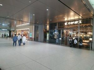 広島駅エキエ