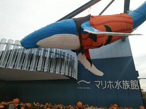 マリホ水族館ハロウィン