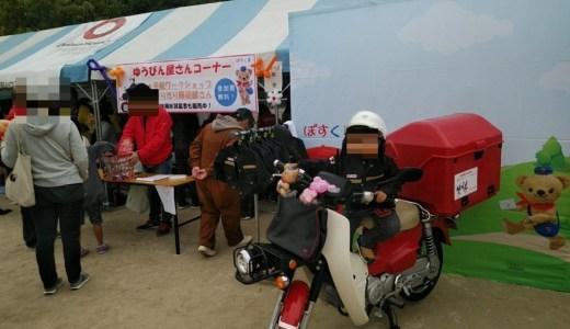 広島の「区民まつり」が侮れないぞ!小学生も楽しめる「地元の大文化祭」西区民まつりをガイド