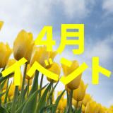 202104event hiroshima