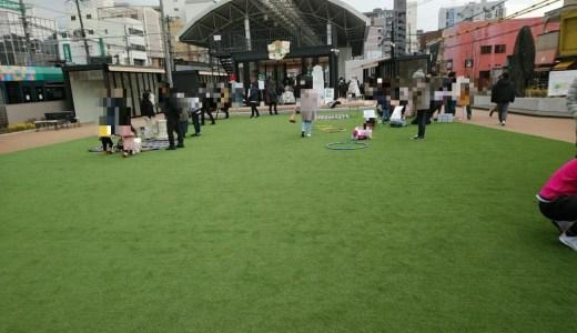 「コイプレ」西広島駅前に新・遊び場誕生!芝生が気持ちいいイベントスペース