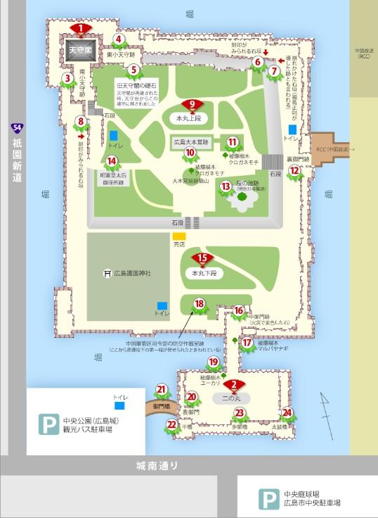 広島城全体図