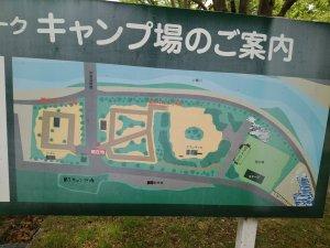 岩倉ファームキャンプ場