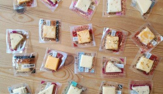 レクト「北野エース」のチーズ詰め放題は何個とれる?ちょっと楽しくてお得だった
