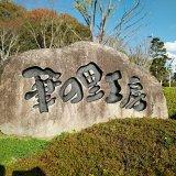 筆の里工房(熊野町)に小学生が思いのほか興味を持った件~絵筆も買いました~