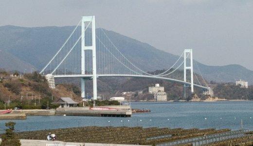 「とびしま海道」で子供とお手軽サイクリング!おすすめコースとグルメも紹介