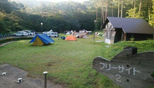 恐羅漢エコロジーキャンプ場を写真多めで解説!本格的な森林キャンプが楽しめるよ