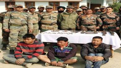 Photo of Army Apprehended NDFB ( S ) Terrorists, Recovered Huge Arms and Ammunition
