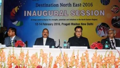 "Photo of ""Destination North-East-2016"", begins in Delhi"