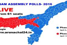 Photo of LIVE: Assam Assembly Polls-2016,  Second phase Voting