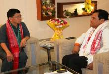 Photo of Pul meets Sonowal