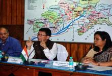 Photo of Arunachal's First Medical College to be Functional by next year- Pul