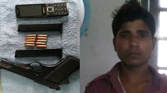 BSF Apprehends Arms Supplier