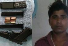 Photo of BSF Apprehends Arms Supplier