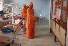 Photo of Ramakrishna Mission Charitable Dispensary gets Modernized