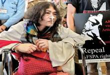 Photo of Irom Sharmila Decided to end Fast and Contest Election