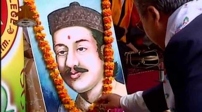 Bhanubhakta Acharya Birth Anniversary Celebrated at Pasighat