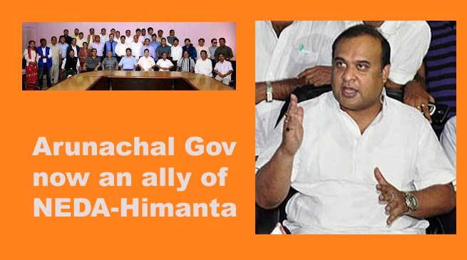 Arunachal Government now under NDA-Himanta Biswa Sarma