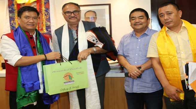 Khandu assured site identification for college of Ayurveda