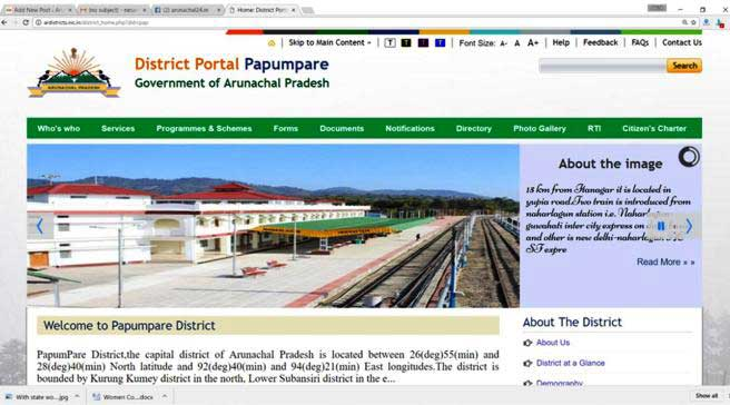 Arunachal Pradesh- New Website of Papum Pare District Launched