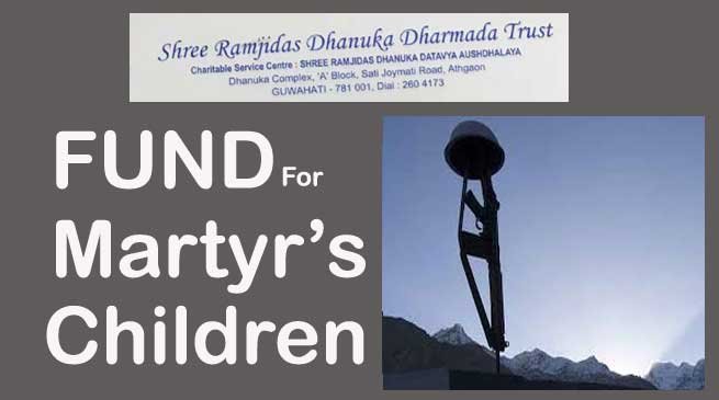 RGDC Trust Dedicated Fund for Martyr's Children Education