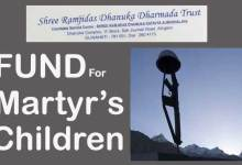 Photo of RGDC Trust Dedicated Fund for Martyr's Children Education