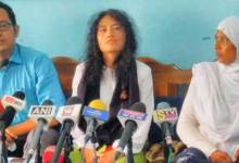 Photo of People's Resurgence and Justice Alliance- new party of Irom Sharmila