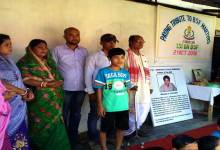 Photo of Supreme sacrifices made by BSF Jawans recognised by School Authorities