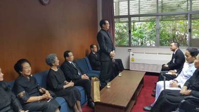 Photo of Chowna Mein attends as Royal Audience at Chitralada Palace in Bangkok