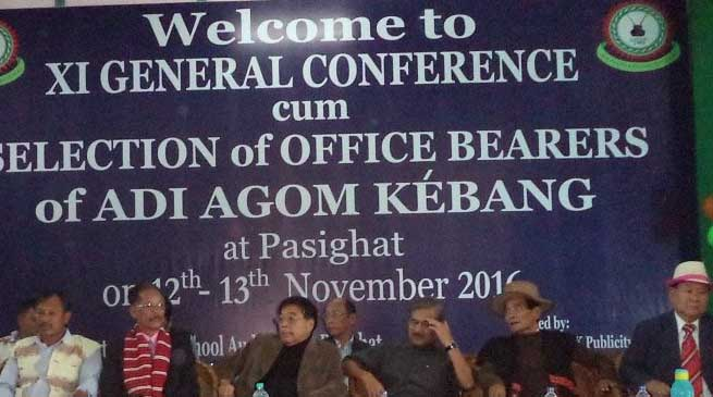 Pasighat- XI General Conference of Adi Agom Kebang