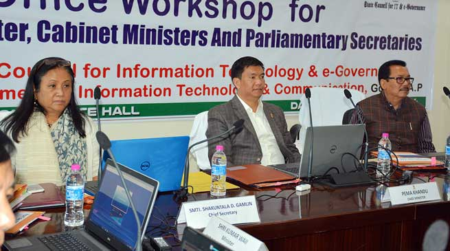e-office Training Programme for Cabinet Ministers and Parliamentary Secretaries