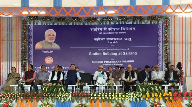 Prabhu Lays Foundation Stone of Sairang Railway Station Building in Mizoram