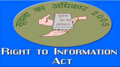 Photo of Awareness programme on RTI, and National Food Security Act