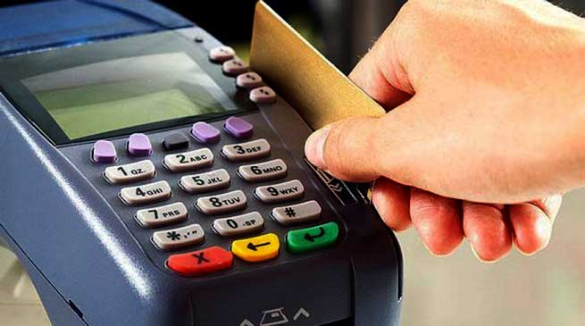 NF Railway introduces Cashless transaction