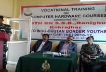 Computer training to 20 youth residing at Indo-Bhutan border area