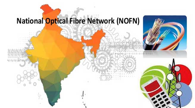 DC Review National Optical Fibre Network Project