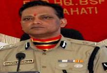 Photo of Rakesh Agarwal, IPS takes over as IG BSG, Guwahati Frontier