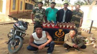 Photo of BSF nabbed 2 Indian Liquor Smugglers
