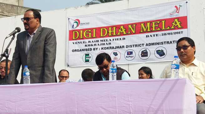 Digidhan Mela held at Kokrajhar