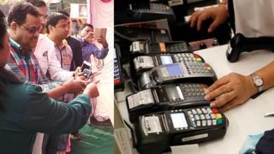 Photo of Hailakandi- Digi Dhan Mela to promote digital payments