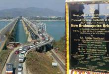 Nitin Gadkari, dedicated , New Brahamputra Bridge, Assam, Saraighat Bridge