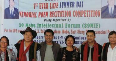 Late Lummer Dai Memorial Poem Recitation Competition held