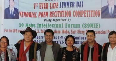 Late Lummer Dai Memorial Poem Recitation Competition held