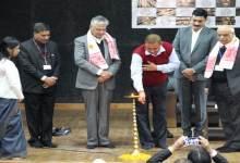 East Zone VCs Meet held at Kaziranga University